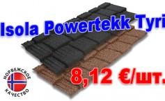 """Уникальное акционное предложение, композитная черепица Isola """"Powertekk Tyri"""" по цене 8,12 евро за тайл!"""