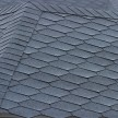 Битумная черепица IKO Diamantshield Slate